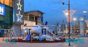 ankara kent park uçak oyun parkı